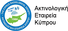 The Cyprus Radiological Society